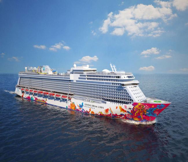 Dream Cruise Line